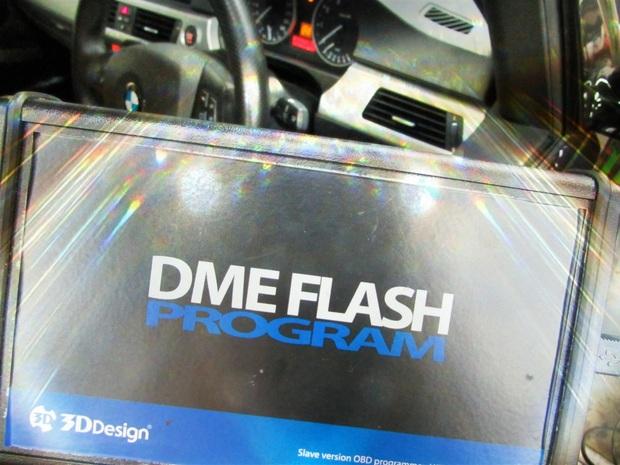 3D DME PROGRAM111.jpg