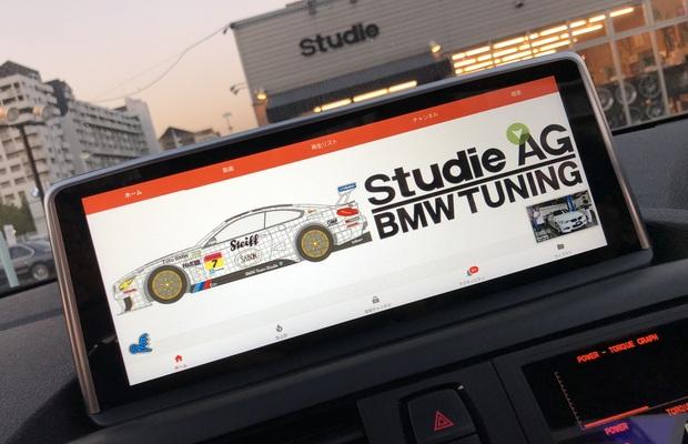 BREX Advanced Monitor BMW アドモニ.jpg