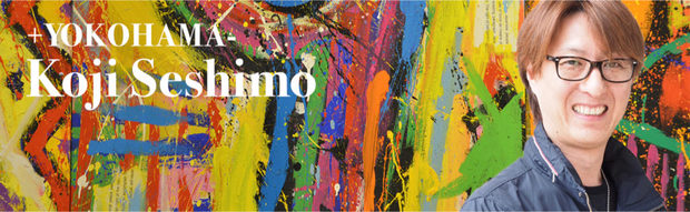 seshimo-blog-1024x317.jpg
