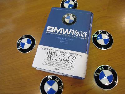 Bmw_book_002