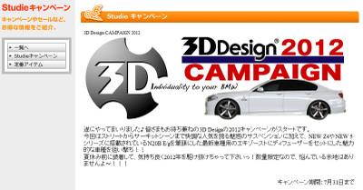 3d_design